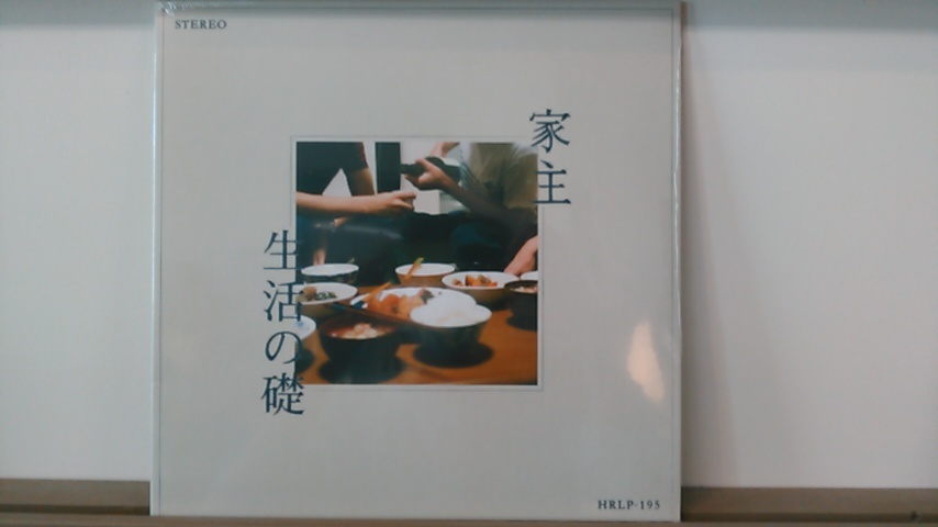 オススメ・ニューリリース新入荷 5/13_b0125413_22413452.jpg