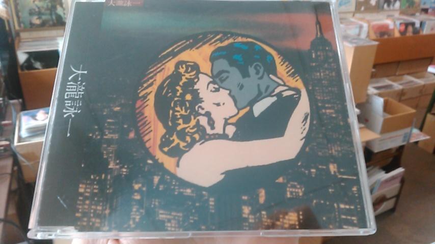 今日のオススメ ( USED LP、CD ) 5/4_b0125413_22440984.jpg