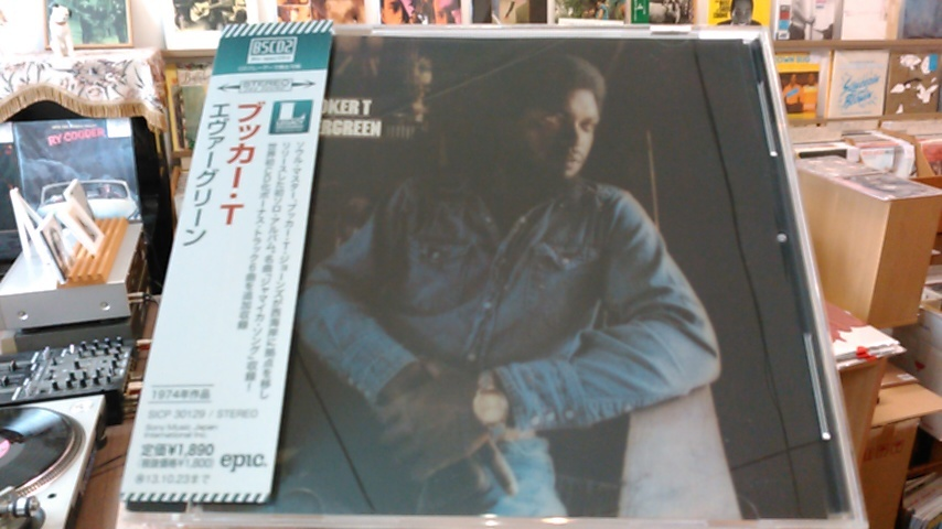今日のオススメ(USED CD、LP) 5/12_b0125413_22444999.jpg