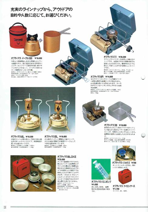 日本製 箱ストーブ_b0058021_12573549.jpg