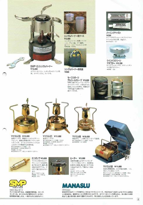 日本製 箱ストーブ_b0058021_12573658.jpg