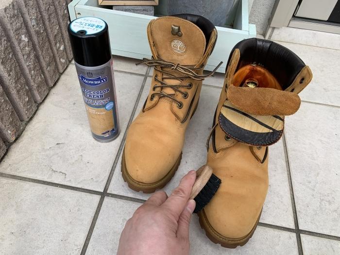 おうちで靴磨き「下駄箱コレクション」で起毛素材のお手入れ_b0226322_12460649.jpg