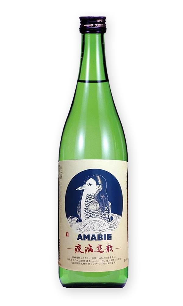 「AMABIE」が春鹿の日本酒ラベルに_b0405445_08173308.jpg