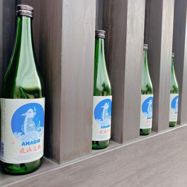 「AMABIE」が春鹿の日本酒ラベルに_b0405445_08174213.jpg