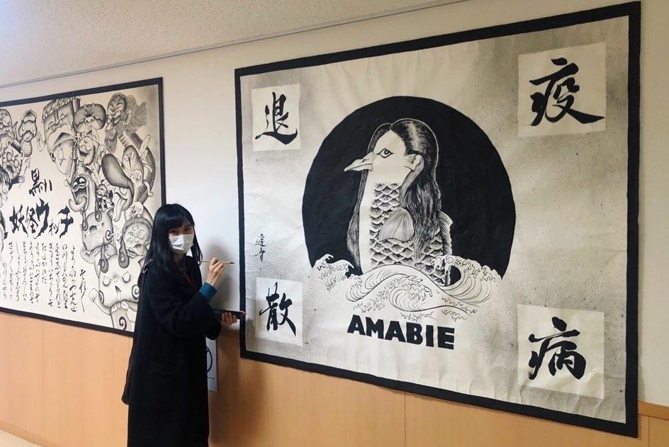 「AMABIE」が春鹿の日本酒ラベルに_b0405445_11481208.jpg