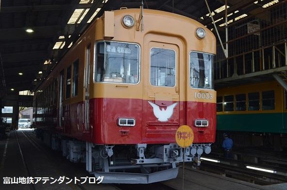 観光列車、お休み中_a0243562_14310409.jpg