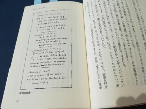 """""""すごいトシヨリBOOK""""_a0111166_20130493.jpg"""