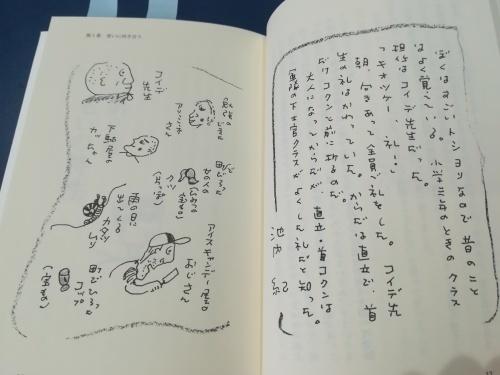 """""""すごいトシヨリBOOK""""_a0111166_20140884.jpg"""