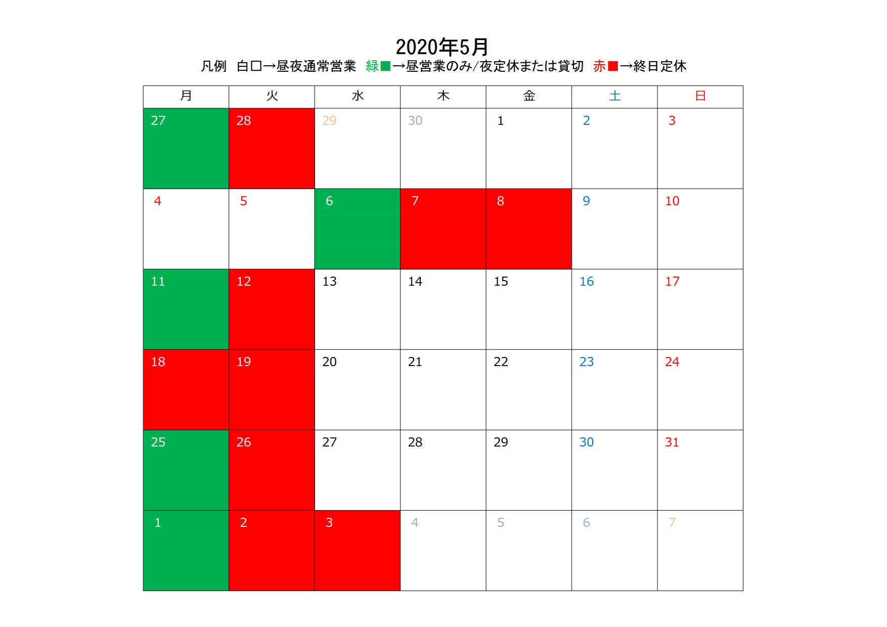 5月中旬~6月初旬の営業予定について_c0092877_19040344.jpg