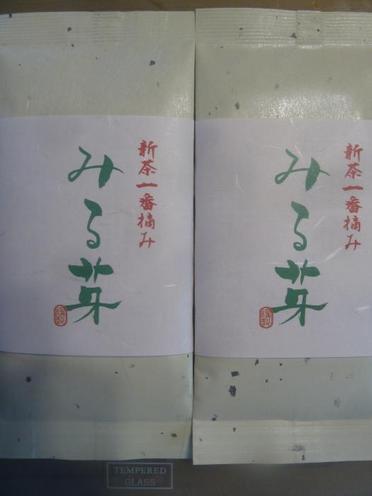新茶_b0095981_05551253.jpg