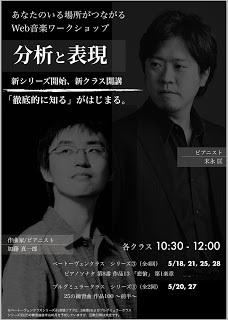 末永&加藤_b0044706_22054345.jpg