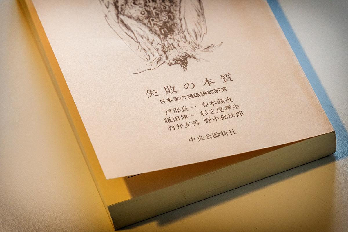 温故知新  緊急事態宣言35   5月13日(水) 6911_b0069507_18025122.jpg