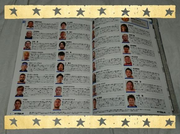 週刊プロレス2042号 プロレスラー選手名鑑2020_b0042308_17585081.jpg