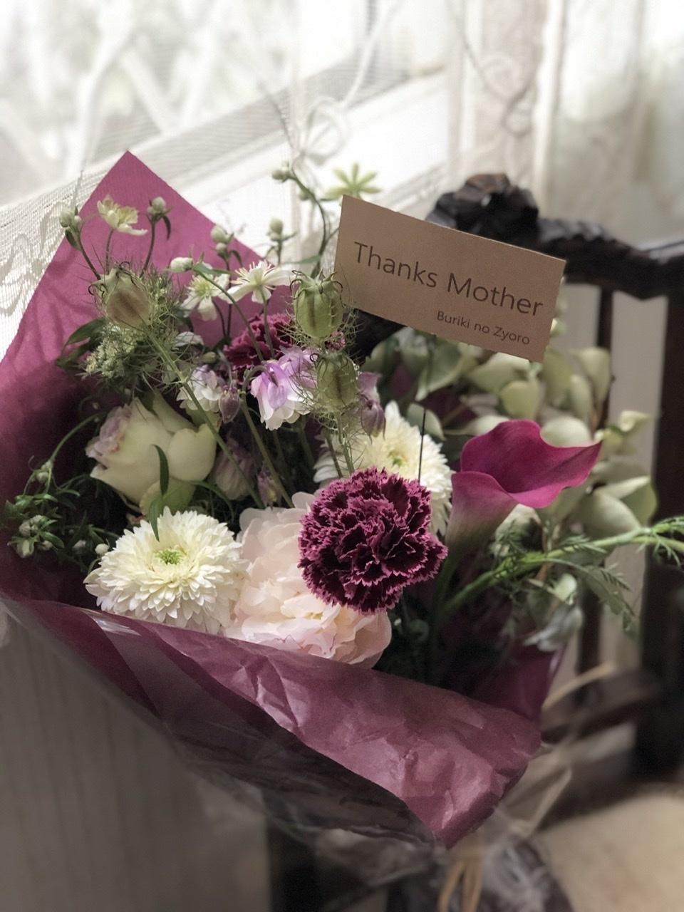 母の日ありがとう♡_a0157409_05550043.jpeg