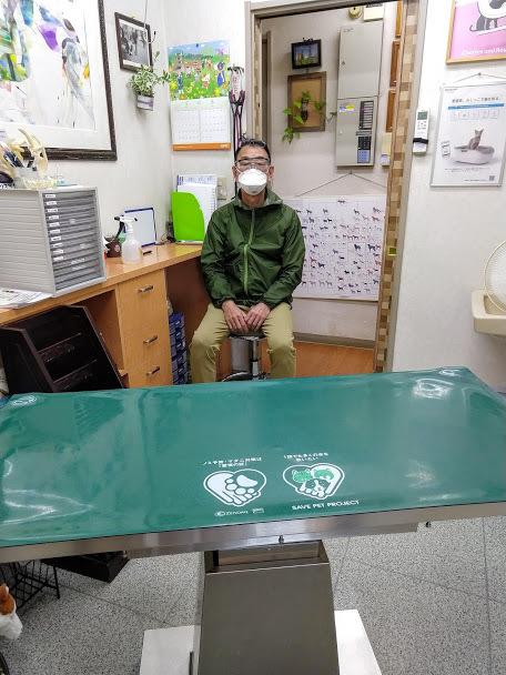新型コロナウィルスに対するセラピー動物病院の取り組み_b0020618_23504558.jpg