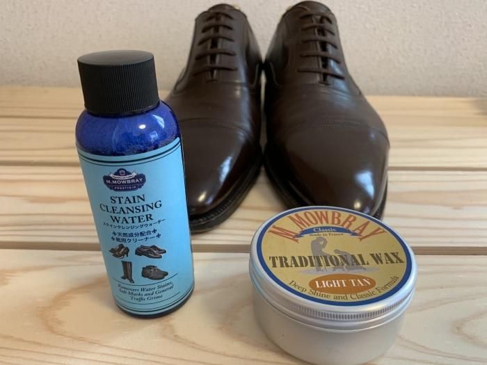 おうちで靴磨き「鏡面磨きを再び」_b0226322_16581558.jpg