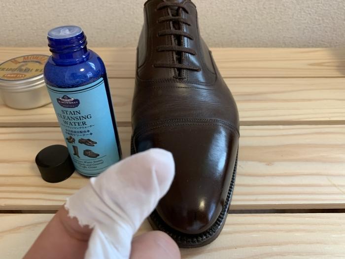 おうちで靴磨き「鏡面磨きを再び」_b0226322_17061193.jpg