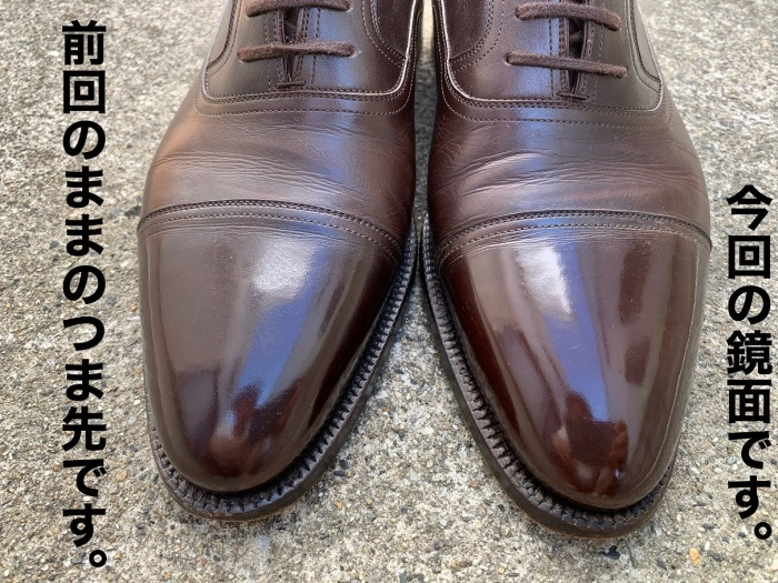 おうちで靴磨き「鏡面磨きを再び」_b0226322_17262141.jpg