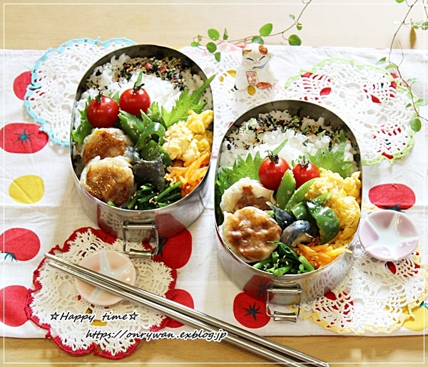 筍入り焼き焼売弁当と焼売の簡単な包み方♪_f0348032_17101498.jpg