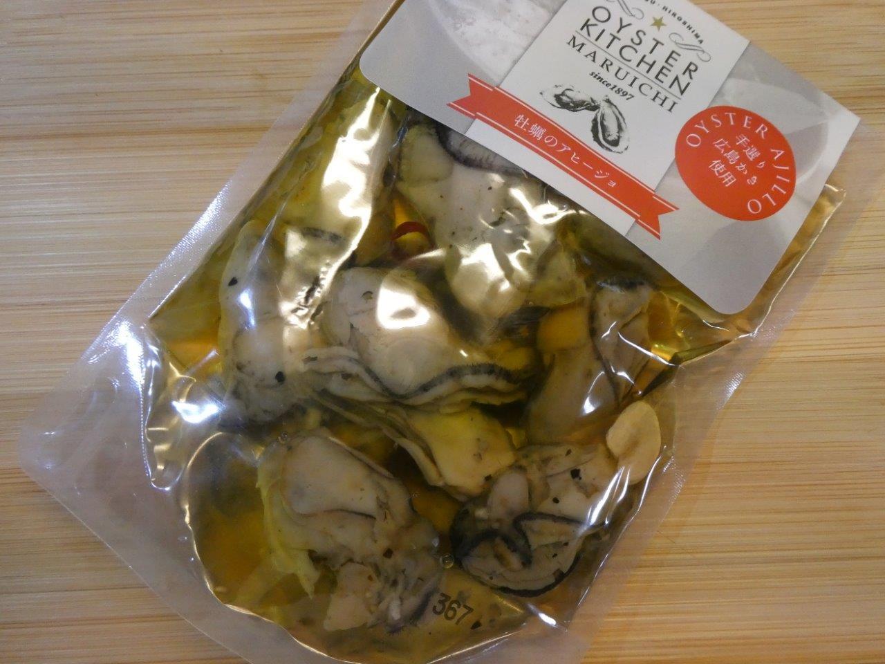 牡蠣のアヒージョ 丸福食品_d0106134_09574008.jpg