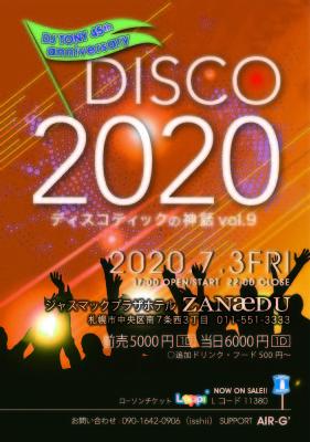 夏のイベント 復活札幌!_a0219438_12283621.jpg
