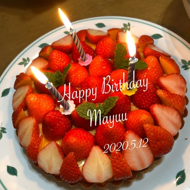 Happy Birthday!!_c0131839_17061667.jpeg