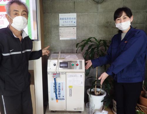 【石川県浴場組合様と、富山県浴場組合様に次亜塩素酸水を作る電解装置を無償貸与・設置工事させて頂きました。】_f0228240_14514253.jpg