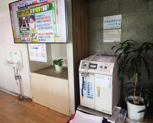 【石川県浴場組合様と、富山県浴場組合様に次亜塩素酸水を作る電解装置を無償貸与・設置工事させて頂きました。】_f0228240_14514736.jpg