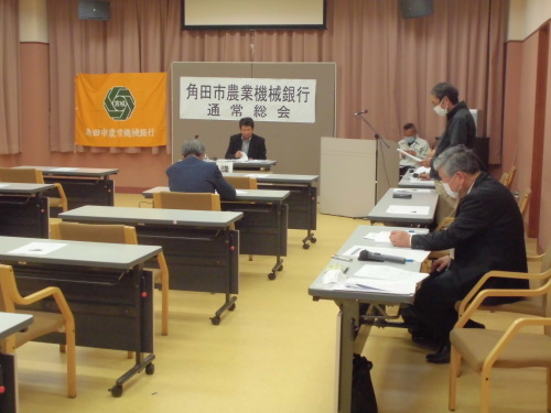 令和2年度農業機械銀行総会について_d0247345_15453349.jpg