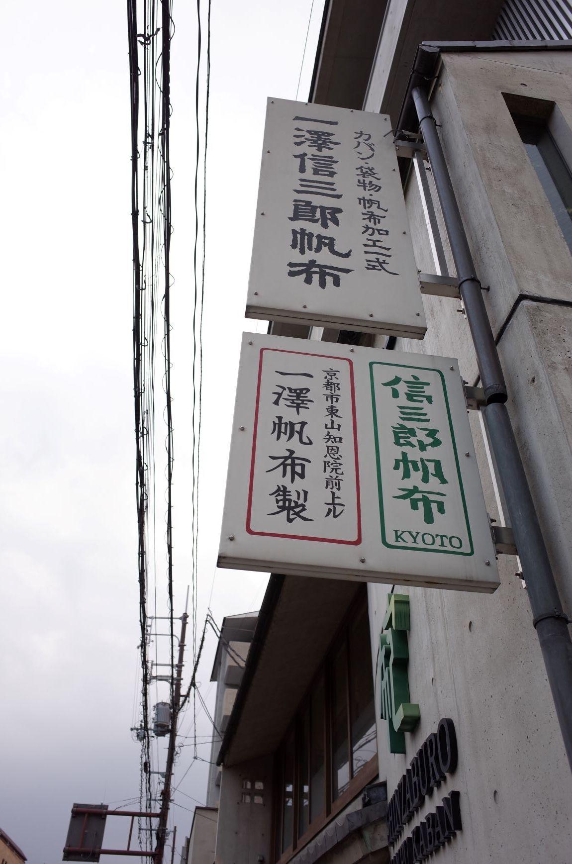 エア外食(天津飯)_d0389370_23531163.jpg