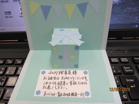 5/13 5月の誕生会_e0185893_07330876.jpg