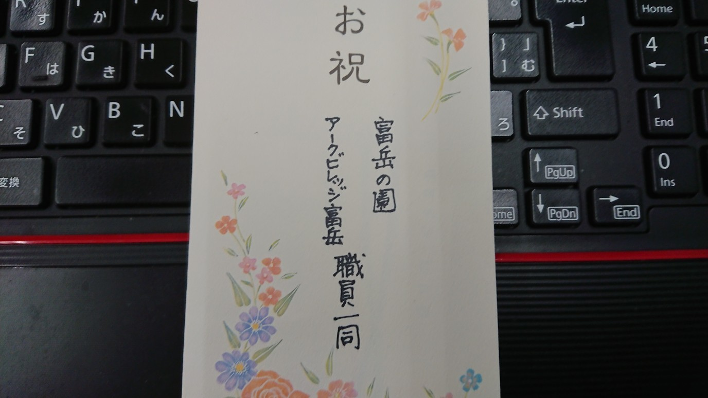 5/13 5月の誕生会_e0185893_07332274.jpg