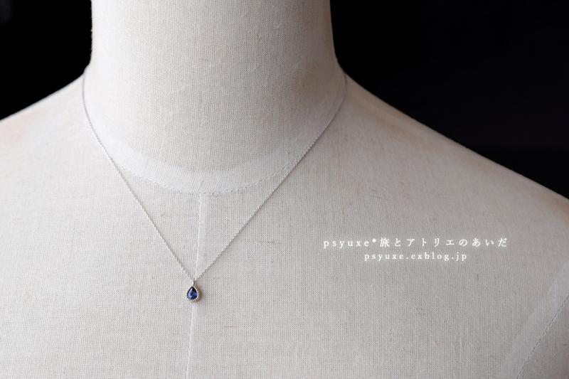 はじめての誕生石のネックレス*静岡県 S 様_e0131432_17554838.jpg