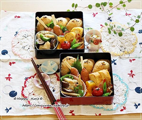 お稲荷さん弁当とバラとつぶやき♪_f0348032_15453939.jpg