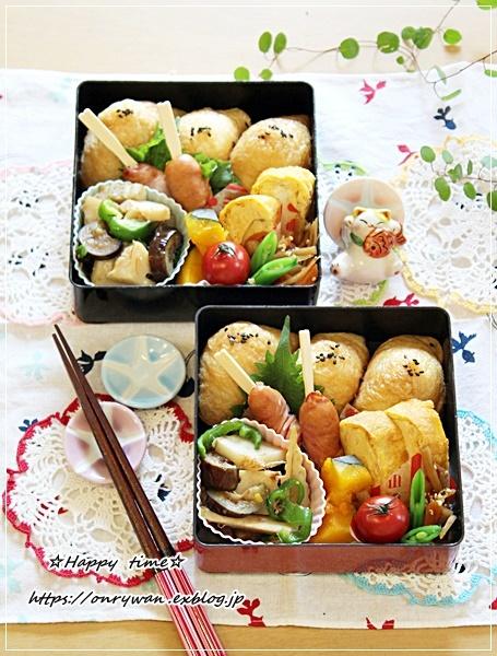 お稲荷さん弁当とバラとつぶやき♪_f0348032_15454943.jpg