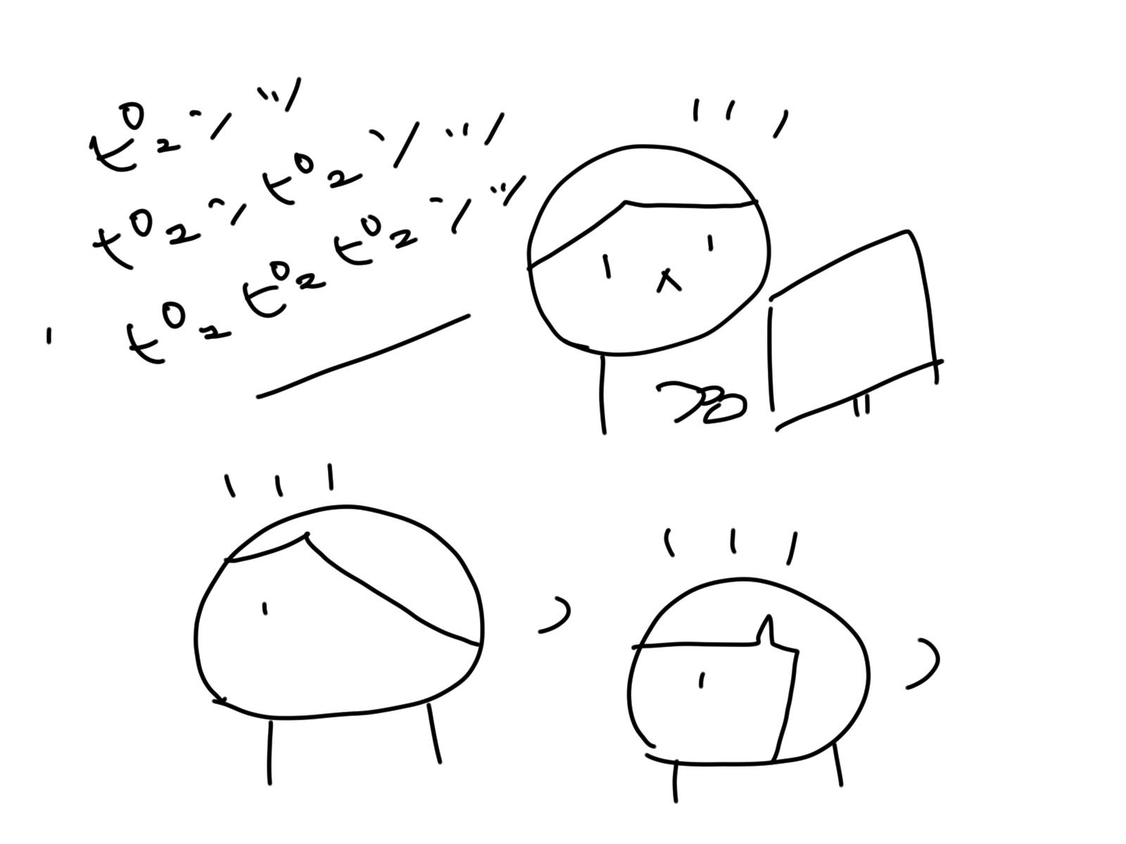 タタカイノオト_b0132338_10493617.jpg