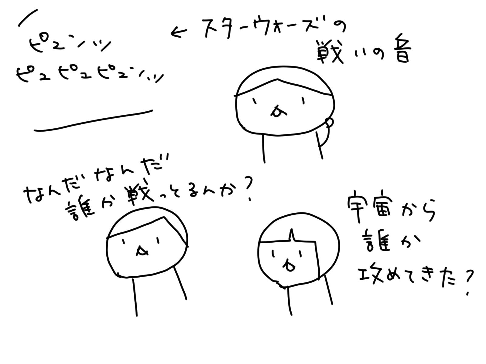 タタカイノオト_b0132338_10494627.jpg
