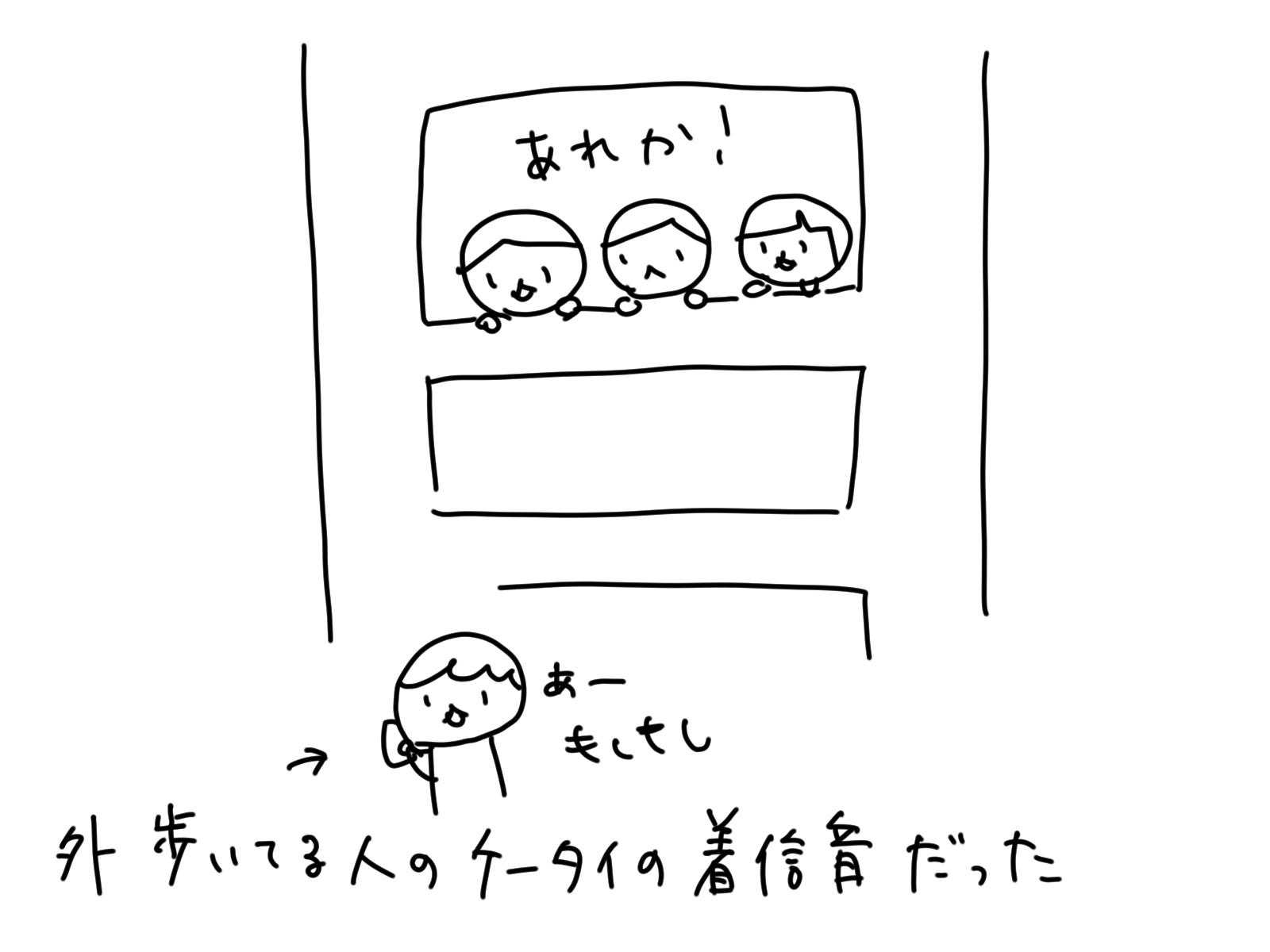 タタカイノオト_b0132338_10495655.jpg