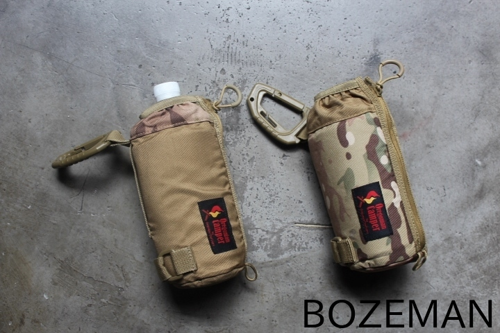 Oregonian Camper Tactical Petbottle Holder_f0159943_22172587.jpg