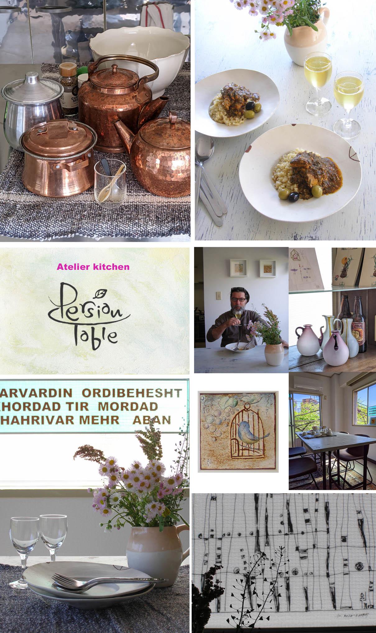 アトリエ・キッチン ペルシャンテーブル Atelier kitchen PersianTable_d0136461_10002108.jpg