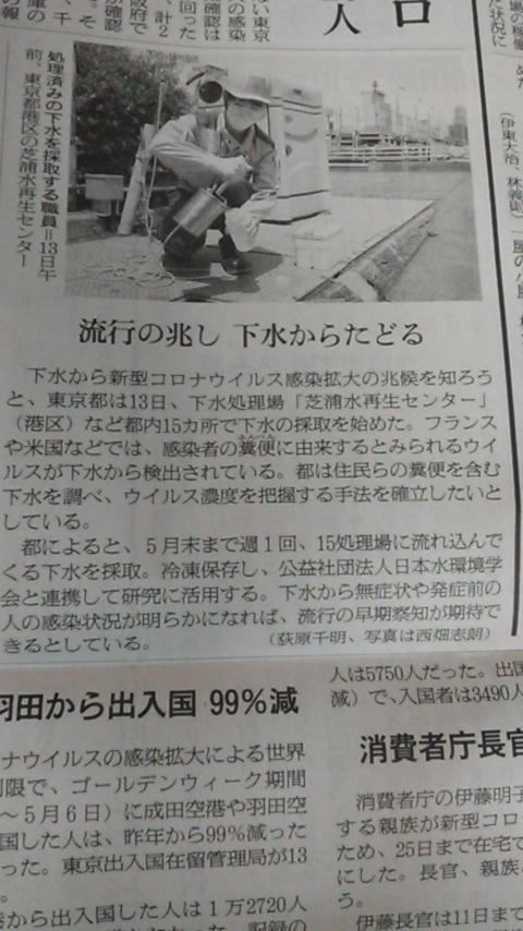 うんこ先生2_a0117168_14330259.jpg