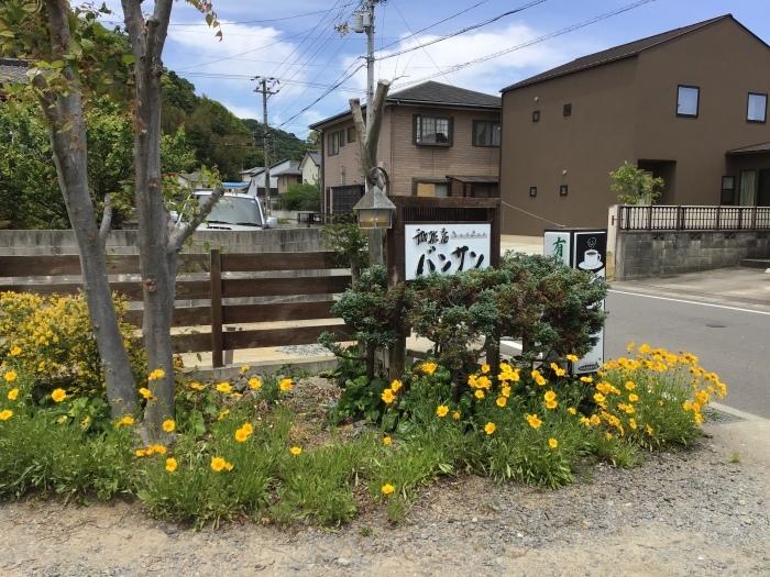 庭の花々_b0087994_12432984.jpeg