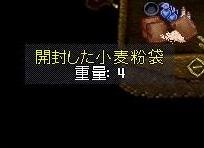 人間の証明_e0068900_23463213.jpg