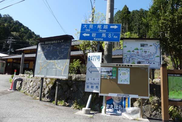 緑の北山 百井集落から百井別れへ_e0048413_20015418.jpg