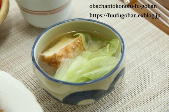 鶏もも肉のバーベキューソースグリルDEおうちバル&豚キムチ炒飯ランチ_c0326245_11542052.jpg