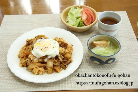 鶏もも肉のバーベキューソースグリルDEおうちバル&豚キムチ炒飯ランチ_c0326245_11544276.jpg