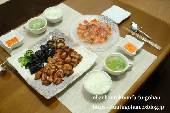 鶏もも肉のバーベキューソースグリルDEおうちバル&豚キムチ炒飯ランチ_c0326245_11553702.jpg
