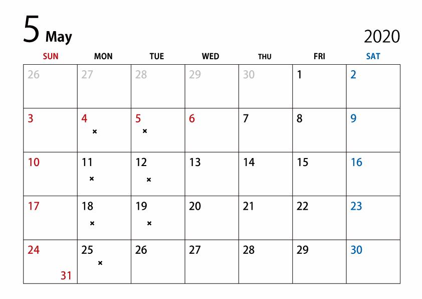 5月のスケジュール_e0143447_16502137.png