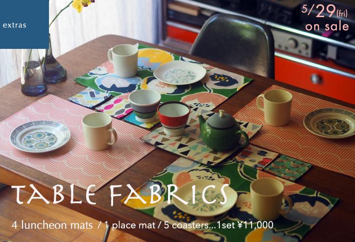 「table fabrisc」でコーディネイト_e0243765_00123949.jpg
