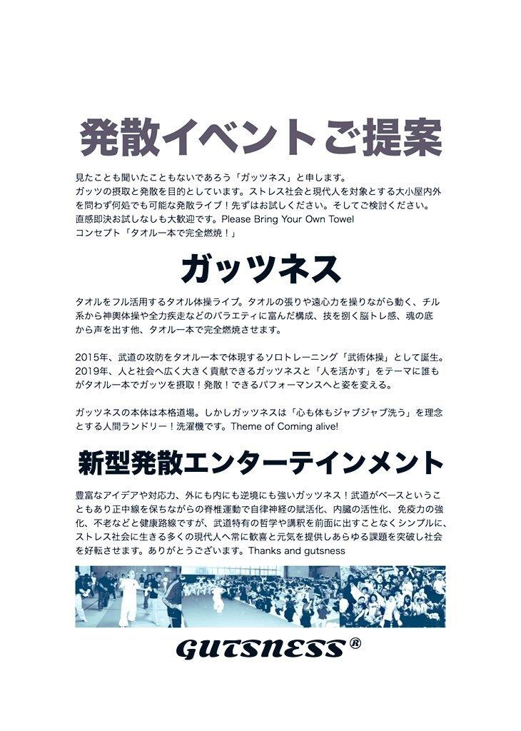 新型発散エンターテインメント_d0180381_02091796.jpeg